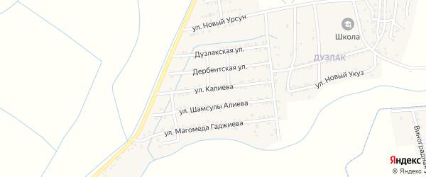 Улица Капиева на карте поселка Мамедкалы с номерами домов