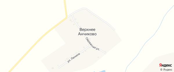 Улица Карла Маркса на карте деревни Верхнее Анчиково с номерами домов