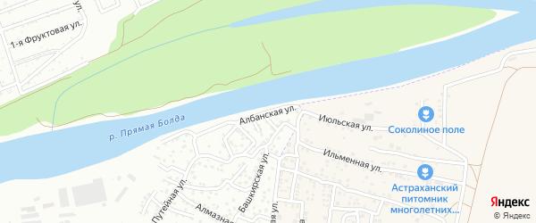 Албанская улица на карте Астрахани с номерами домов