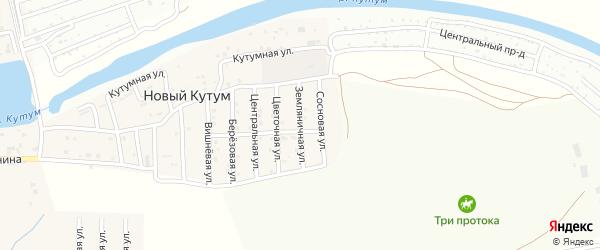 Земляничная улица на карте поселка Нового Кутума с номерами домов