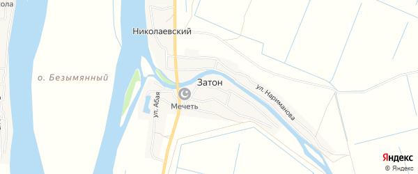 Карта села Затона в Астраханской области с улицами и номерами домов