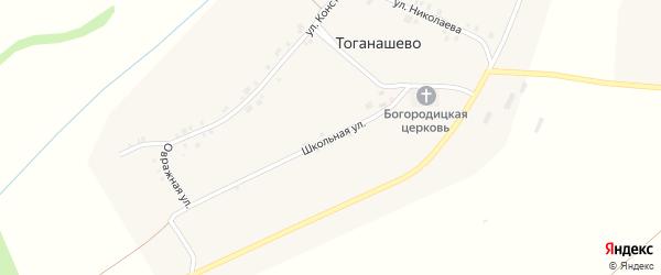 Школьная улица на карте деревни Тоганашево с номерами домов