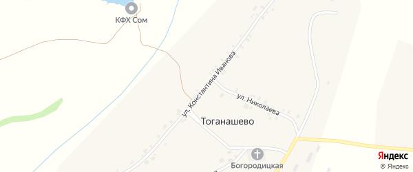 Улица К.Иванова на карте деревни Тоганашево с номерами домов