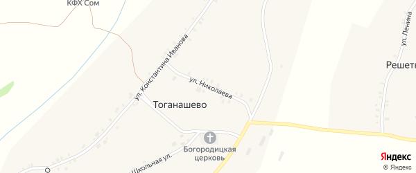 Улица А.Г.Николаева на карте деревни Тоганашево с номерами домов