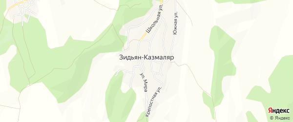 Карта села Зидьяна-Казмаляра в Дагестане с улицами и номерами домов