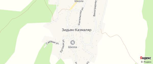 Школьная улица на карте села Зидьяна-Казмаляра с номерами домов