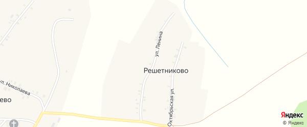 Улица Ленина на карте деревни Решетниково с номерами домов