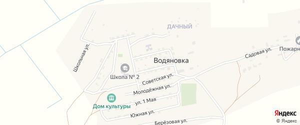 Садовая улица на карте села Водяновка с номерами домов