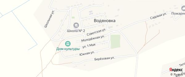 Молодежная улица на карте села Водяновка с номерами домов
