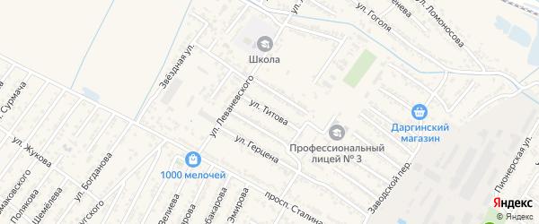Улица Василия Николаевича Титова на карте Дагестанских огней с номерами домов