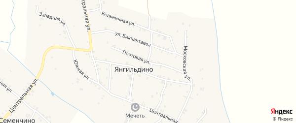 Почтовая улица на карте села Янгильдино с номерами домов