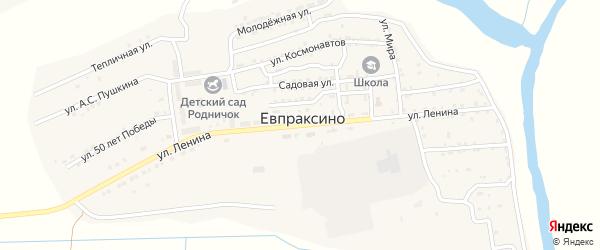 Улица Ленина на карте села Евпраксино с номерами домов