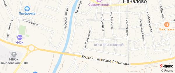 Улица Камышина на карте села Началово с номерами домов