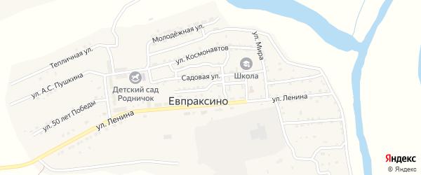 Улица Молодой Гвардии на карте села Евпраксино с номерами домов