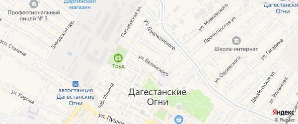 Улица Белинского на карте Дагестанских огней с номерами домов