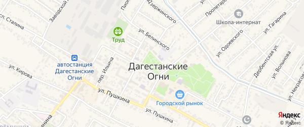 Улица Сергея Мироновича Кирова на карте Дагестанских огней с номерами домов