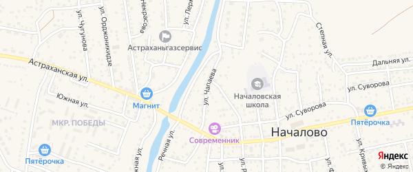 Улица Чапаева на карте села Началово с номерами домов