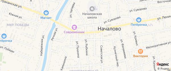 Улица Рыбкина на карте села Началово с номерами домов