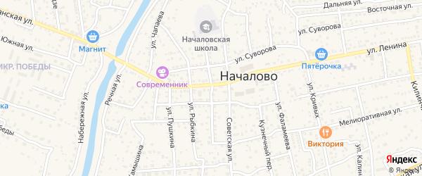 Улица Куйбышева на карте села Началово с номерами домов