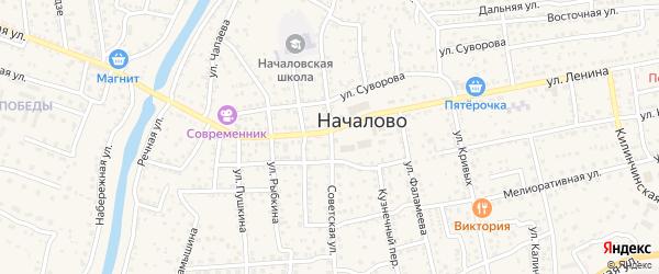 Советская улица на карте села Началово с номерами домов