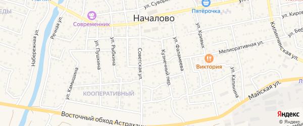 Бригадная улица на карте села Началово с номерами домов