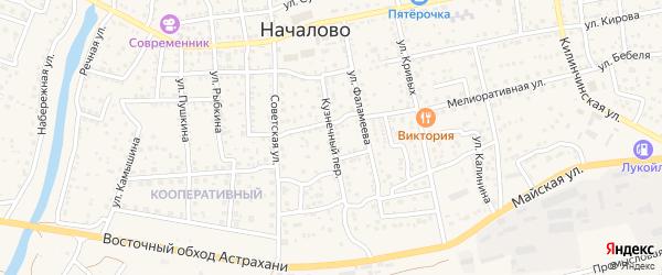 Кузнечный переулок на карте села Началово с номерами домов