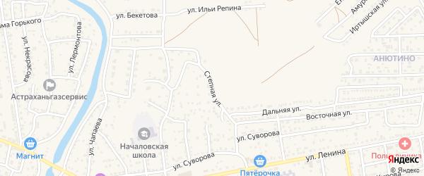 Степная улица на карте села Началово с номерами домов