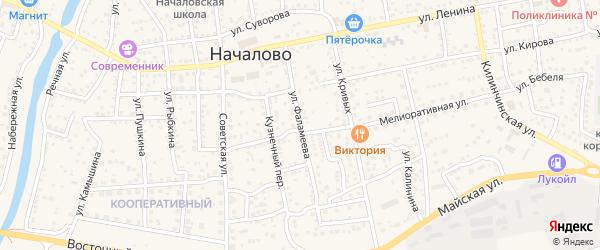 Улица Фаламеева на карте села Началово с номерами домов