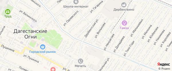 Дербентская улица на карте Дагестанских огней с номерами домов