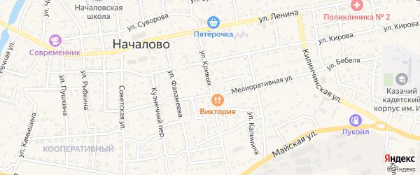 Улица Кривых на карте села Началово с номерами домов