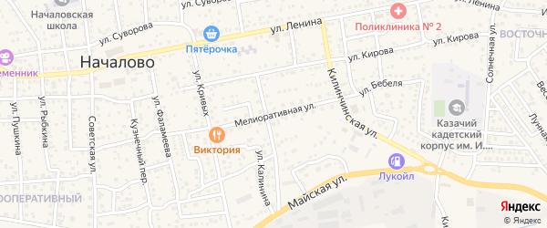 Мелиоративная улица на карте села Началово с номерами домов