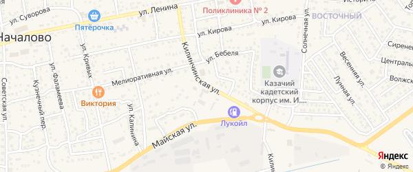Килинчинская улица на карте села Началово с номерами домов