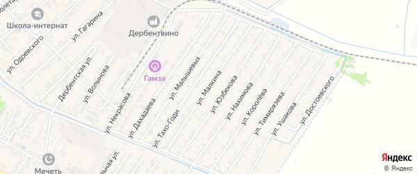 Улица Георгия Алексеевича Малкина на карте Дагестанских огней с номерами домов