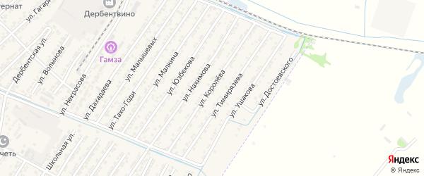 Улица Сергея Павловича Королева на карте Дагестанских огней с номерами домов