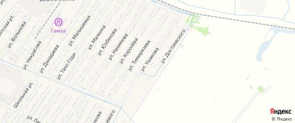 Улица Федора Федоровича Ушакова на карте Дагестанских огней с номерами домов