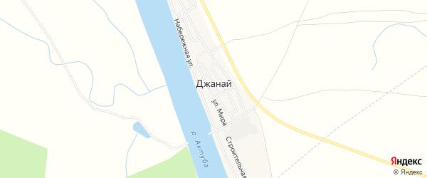 Карта села Джанай в Астраханской области с улицами и номерами домов