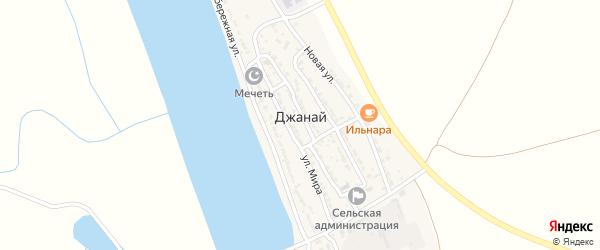 Набережная улица на карте села Джанай с номерами домов