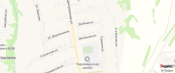 Школьная улица на карте станции Тюрлемы с номерами домов