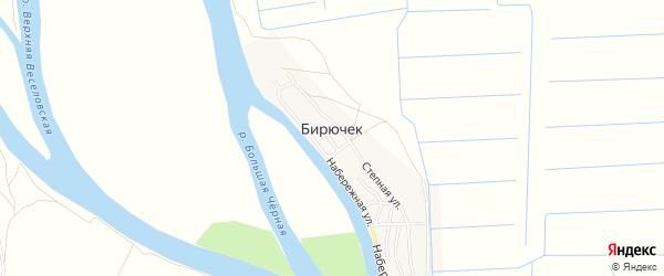 Карта села Бирючек в Астраханской области с улицами и номерами домов