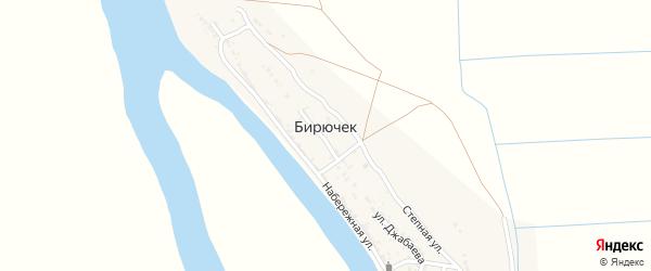 Улица Джабаева на карте села Бирючек с номерами домов