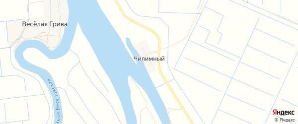 Карта Чилимный поселка в Астраханской области с улицами и номерами домов