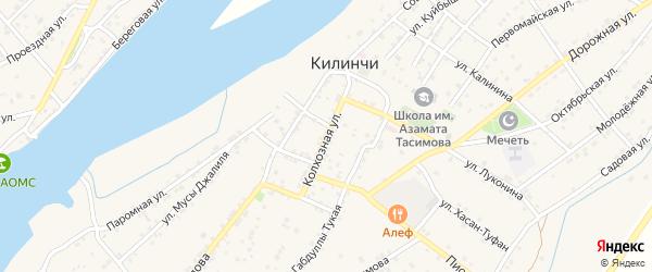 Колхозная улица на карте села Килинчи с номерами домов