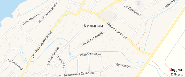 Улица Ибрагимова на карте села Килинчи с номерами домов