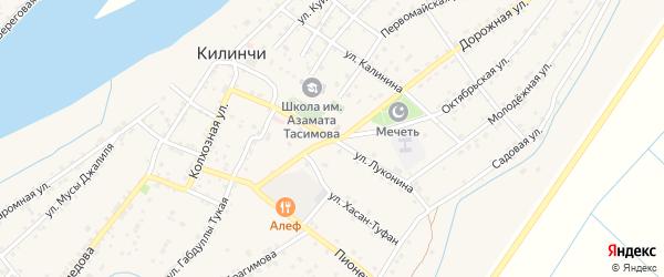 Улица Луконина на карте села Килинчи с номерами домов