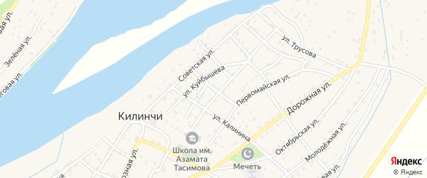 Комсомольская улица на карте села Килинчи с номерами домов