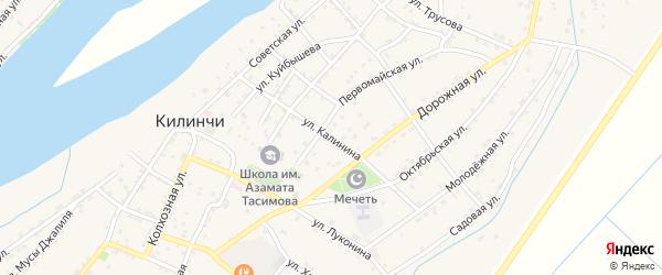 Улица Калинина на карте села Килинчи с номерами домов
