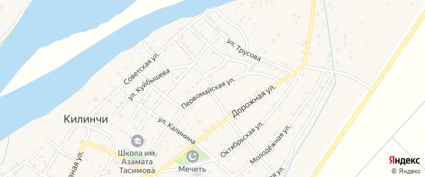 Первомайская улица на карте села Килинчи с номерами домов