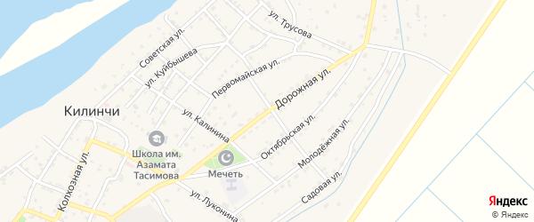 Дорожная улица на карте села Килинчи с номерами домов