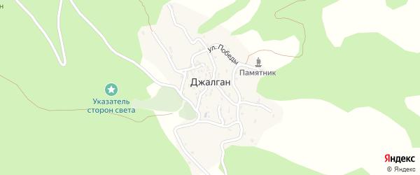 Улица Победы на карте села Джалгана с номерами домов