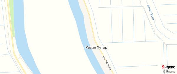 Карта поселка Ревина Хутора в Астраханской области с улицами и номерами домов